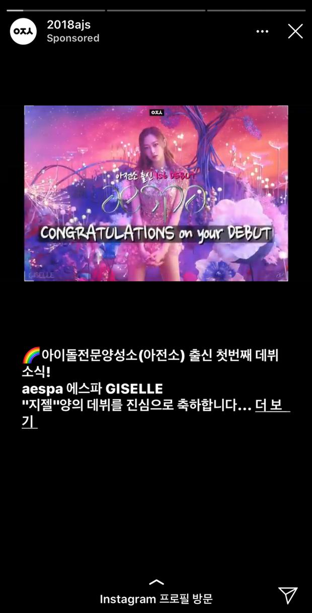 Rapper của aespa lập kỷ lục idol nữ có thời gian thực tập ngắn nhất tại SM, hẳn là khả năng bắn rap sẽ cực đỉnh lắm đây? - Ảnh 4.