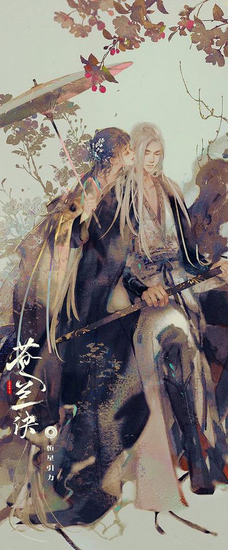 Thái tử Đông Cung tái xuất bên thánh lố Ngu Thư Hân: Mới nghe thôi đã thấy combo tấu hài cực mạnh - Ảnh 6.