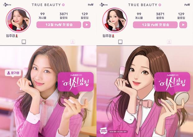 Mỹ nhân Moon Ga Young lộ cả gương mặt đầy mụn kèm lông mày sâu róm vẫn bị chê vì chưa đủ xấu cho True Beauty - Ảnh 1.