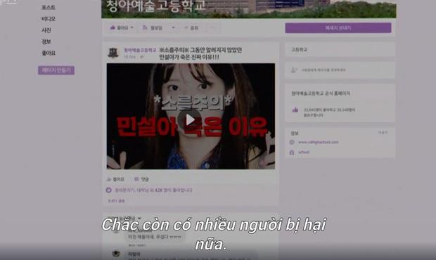 Lee Ji Ah ra tay tàn bạo vì con gái, hết giết người lại tung hàng nóng lên mạng ở Penthouse tập 5 - Ảnh 10.