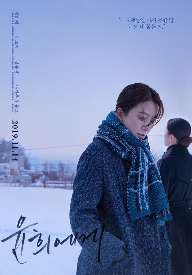 Rồng Xanh 2020: Lee Byung Hun ôm hết đề cử, bà cả Thế Giới Hôn Nhân cùng chị bầu Train To Busan kè nhau giải Ảnh Hậu - Ảnh 3.