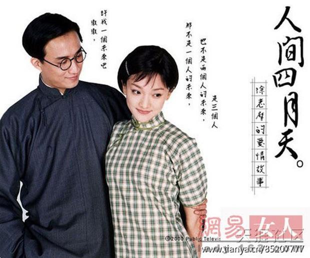18 năm sau duyên mình lỡ, Huỳnh Lỗi - Châu Tấn rục rịch tái hợp ở phim mới khiến netizen mừng húm - Ảnh 4.