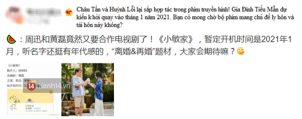 18 năm sau duyên mình lỡ, Huỳnh Lỗi - Châu Tấn rục rịch tái hợp ở phim mới khiến netizen mừng húm - Ảnh 1.