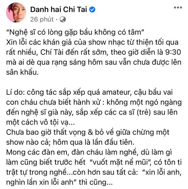 Biến căng: NS Chí Tài tức giận bỏ về giữa đêm diễn từ thiện vì bị bầu show ngó lơ, ưu tiên sao trẻ, Gia Bảo phải lên tiếng xin lỗi - Ảnh 2.