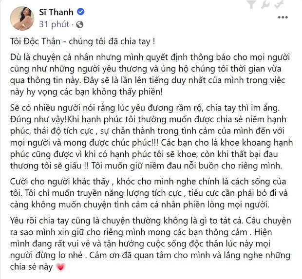 Nóng: Sĩ Thanh tuyên bố chính thức chia tay Huỳnh Phương sau hơn 1 năm yêu - Ảnh 2.