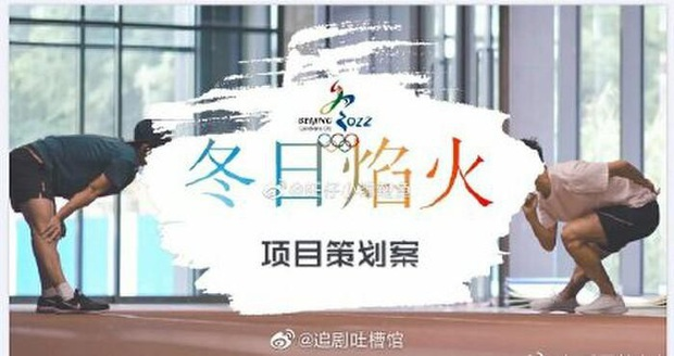 Fan Đặng Luân lắc đầu trước tin đóng phim với Viên Băng Nghiên, còn thách nhà gái có mắng cũng chịu - Ảnh 7.