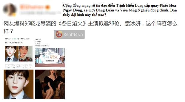 Fan Đặng Luân lắc đầu trước tin đóng phim với Viên Băng Nghiên, còn thách nhà gái có mắng cũng chịu - Ảnh 1.
