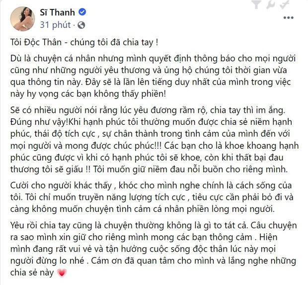 Hành trình 1 năm mặn nồng của Huỳnh Phương - Sĩ Thanh: Tặng nhau quà khủng, ra mắt gia đình, tính chuyện hôn nhân nhưng vẫn tan vỡ - Ảnh 27.