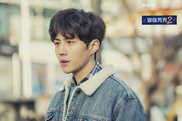 Song Ji Hyo bị cắm sừng, Gong Yoo xấu hổ vì gọi bạn gái cũ lúc say và loạt chuyện tình buồn của sao Hàn lần đầu được hé lộ - Ảnh 2.