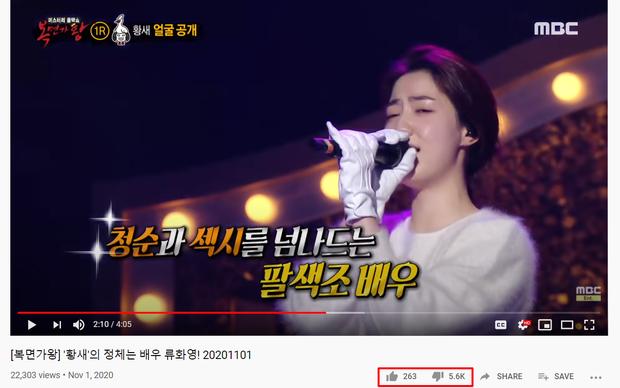 Hwayoung - cựu thành viên T-ara đi show thi hát lập tức bị netizen thả rắn chửi sấp mặt, dislike video cao gấp… 21 lần lượt thích - Ảnh 4.