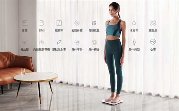 Huawei ra mắt cân điện tử thông minh: Đo lượng mỡ, mật độ xương, 14 chỉ số cơ thể, giá 590.000 đồng - Ảnh 2.