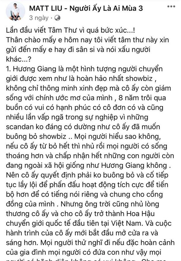 Thực hư chuyện Matt Liu viết tâm thư, lên tiếng bảo vệ Hương Giang giữa loạt drama với antifan - Ảnh 3.