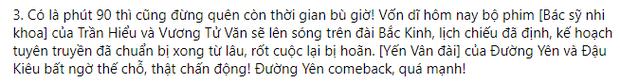 Yến Vân Đài của Đường Yên đá bay phim của Trần Hiểu để giành suất chiếu đài lớn, chốt luôn lịch tối nay 3/11! - Ảnh 5.