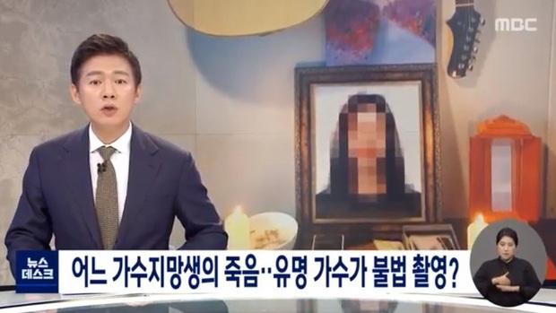 NÓNG: Nữ ca sĩ Hàn tự tử, nghi bị bạn trai nổi tiếng chuốc thuốc để cưỡng bức rồi quay phim lại - Ảnh 2.