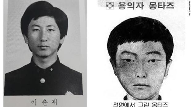 Hung thủ vụ giết người hàng loạt rúng động lịch sử Hàn Quốc lần đầu mô tả quá trình gây án, tiết lộ sự thật khiến bản thân y cũng ngỡ ngàng - Ảnh 1.