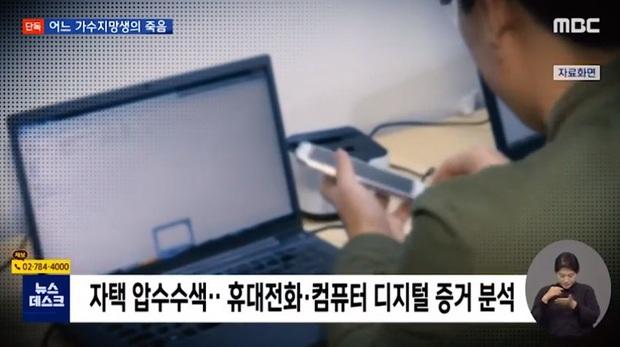 NÓNG: Nữ ca sĩ Hàn tự tử, nghi bị bạn trai nổi tiếng chuốc thuốc để cưỡng bức rồi quay phim lại - Ảnh 9.