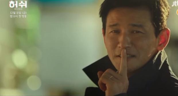 Phim của Yoona hứa hẹn bóc trần mặt tối tiêu cực từ cánh phóng viên ngậm miệng ăn tiền xứ Hàn - Ảnh 5.