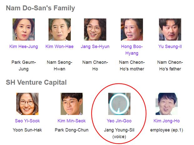 Xa chị Nguyệt IU, Yeo Jin Goo có màn cameo đi vào lòng đất ở Start Up: Làm trợ thủ đắc lực, được tâm sự với nam phụ tối ngày sướng ghê! - Ảnh 1.