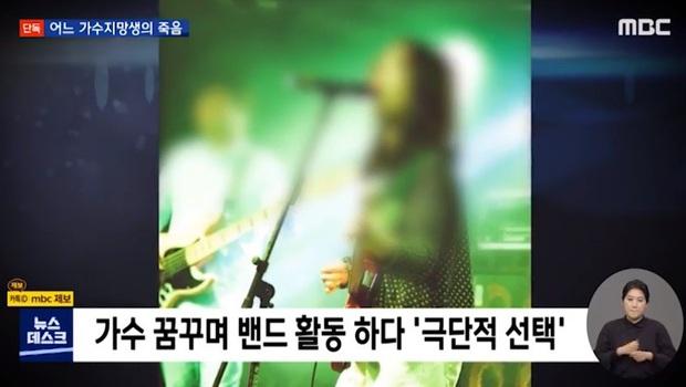 NÓNG: Nữ ca sĩ Hàn tự tử, nghi bị bạn trai nổi tiếng chuốc thuốc để cưỡng bức rồi quay phim lại - Ảnh 3.