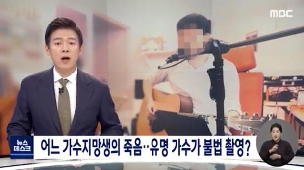 NÓNG: Nữ ca sĩ Hàn tự tử, nghi bị bạn trai nổi tiếng chuốc thuốc để cưỡng bức rồi quay phim lại - Ảnh 10.