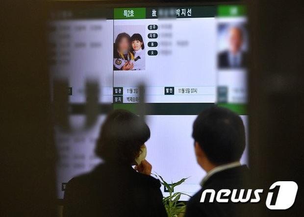 Tang lễ nữ diễn viên Gia Đình Là Số 1: Yoo Jae Suk và dàn sao Hàn đến tiễn đưa, nửa showbiz Hàn đóng băng tưởng nhớ - Ảnh 4.