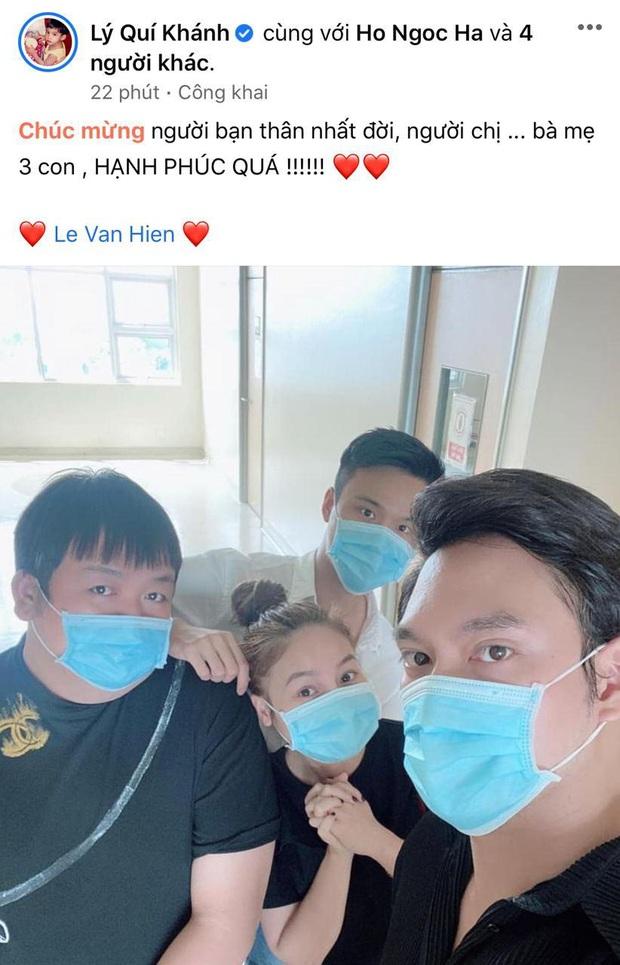 Hà Hồ sinh đôi trai gái, mẹ ruột túc trực bên giường, hội bạn thân Lý Quí Khánh đến bệnh viện chúc mừng - Ảnh 5.