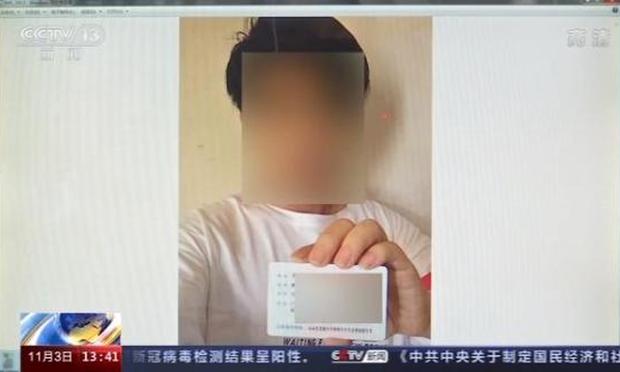Gã đàn ông cùng bạn gái dùng hồ sơ bệnh án đã chỉnh sửa để lừa đảo hơn 207 triệu đồng, danh tính bệnh nhân khiến dân mạng phẫn nộ - Ảnh 1.