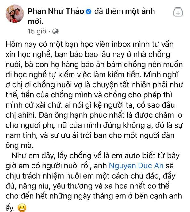 Giữa điều tiếng, Phan Như Thảo vẫn bình tĩnh khoe được chồng đại gia cưng chiều: Lấy về là em auto biết từ bây giờ có người nuôi - Ảnh 2.