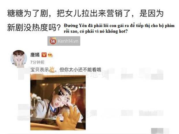 Đường Yên khoe ảnh con gái xem Yến Vân Đài ủng hộ mẹ, netizen lắc đầu: Xịt đến mức lôi cả con vào cuộc? - Ảnh 2.