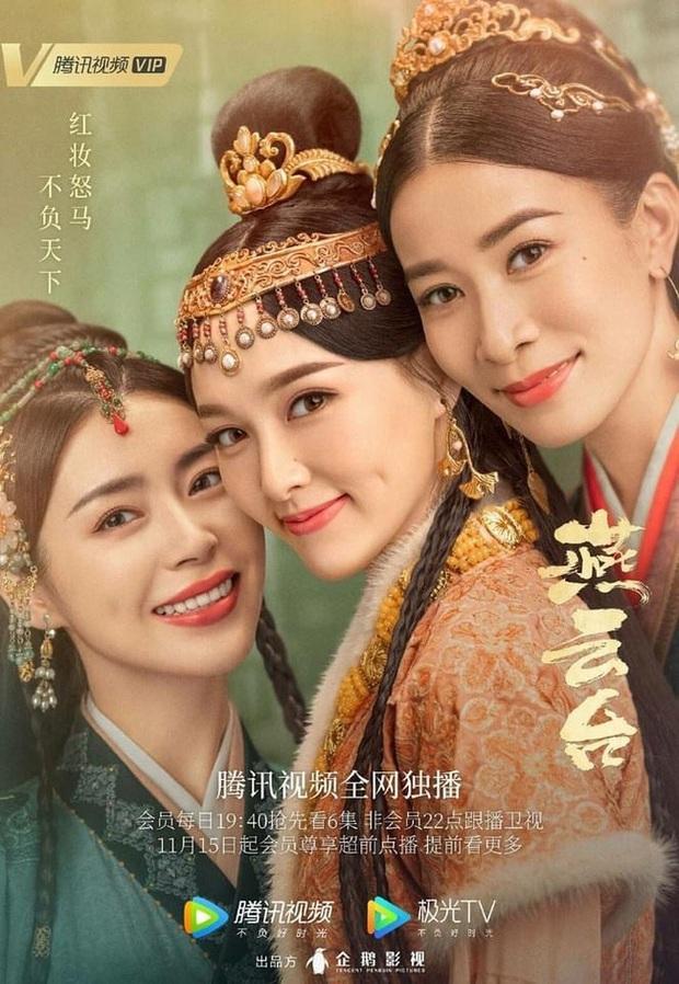Cô dâu Xa Thi Mạn vừa đội nón ngày cưới ở Yến Vân Đài đã bị ví như mượn mũ Đường Tăng - Ảnh 9.