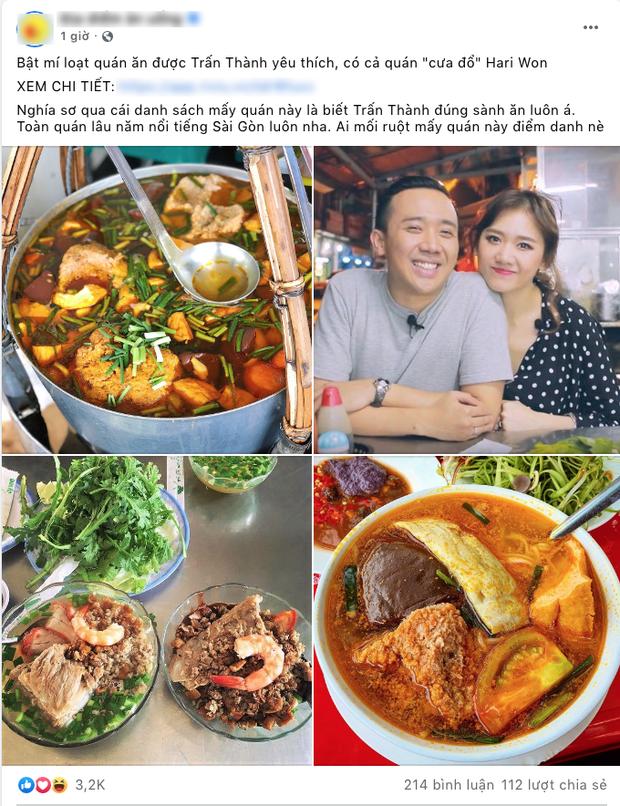 Cú phản dame gắt nhất ngày: Hari Won thẳng thừng tố một fanpage ăn uống nổi tiếng nói sai sự thật về vợ chồng cô - Ảnh 1.