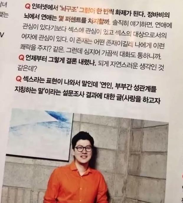 Soi loạt động thái đáng ngờ của nam ca sĩ Hàn sau nghi án cưỡng bức làm bạn gái nổi tiếng tự tử, bài phỏng vấn về tình dục bị lật lại - Ảnh 5.