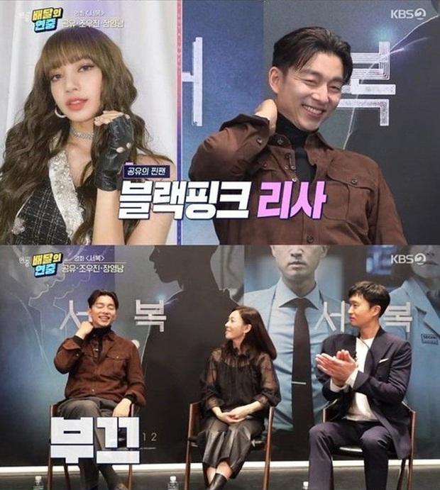MXH rần rần chúc mừng Lisa (BLACKPINK) vì được Gong Yoo đáp lại sau màn thả thính, thái độ của tài tử Train To Busan gây sốt - Ảnh 3.