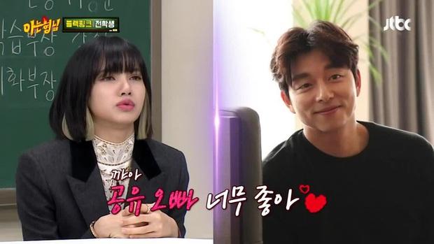 MXH rần rần chúc mừng Lisa (BLACKPINK) vì được Gong Yoo đáp lại sau màn thả thính, thái độ của tài tử Train To Busan gây sốt - Ảnh 2.