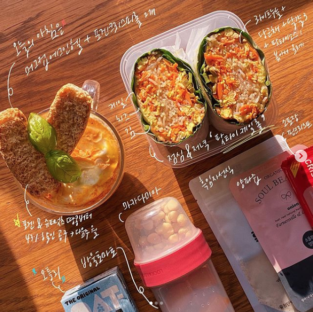 Hot girl xứ Hàn chia sẻ 6 thói quen ăn uống tốt để sở hữu ngay vòng eo con kiến, nhanh chóng đánh bay mỡ thừa - Ảnh 6.