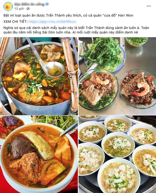 Vụ Hari Won tố fanpage ăn uống: gỡ hình nhưng vẫn chưa được buông tha, quản lý của Hari cũng lên tiếng đính chính - Ảnh 3.