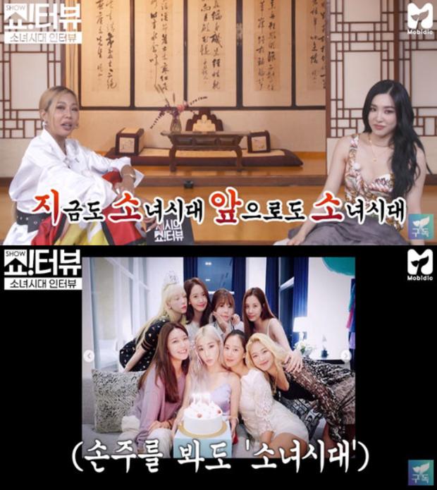 Jessi hỏi về kế hoạch tái hợp của SNSD còn gạ đổi tên nhóm vì các thành viên U30 hết rồi, Tiffany trả lời gọn lỏn đầy thuyết phục - Ảnh 1.