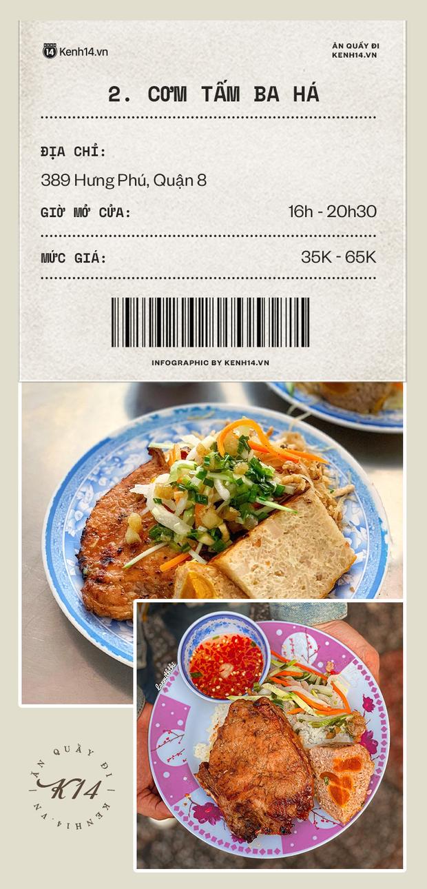 Ở Sài Gòn ăn cơm tấm chỗ nào là ngon nhất: Dưới đây chính là 10 địa chỉ siêu nổi tiếng lúc nào cũng đông nghẹt khách! - Ảnh 2.