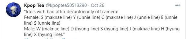 Mật báo Kbiz: Jisoo thân với 2 mỹ nam BTS, Suzy - Lee Dong Wook giả vờ chia tay và vụ sàm sỡ chấn động tại lễ trao giải - Ảnh 11.
