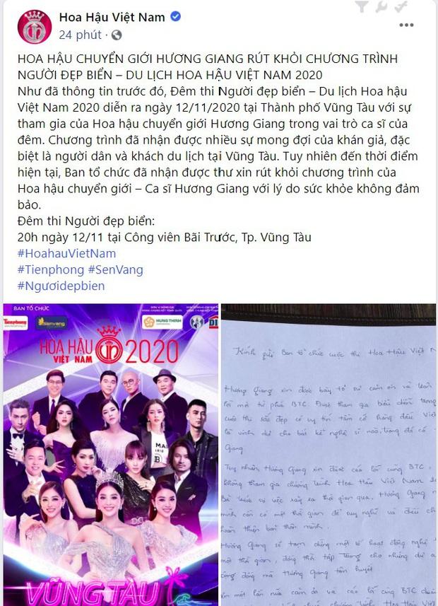 Hương Giang viết thư tay xin lỗi, chính thức rút khỏi chương trình Hoa hậu Việt Nam 2020 sau khi bị antifan đòi tẩy chay - Ảnh 2.