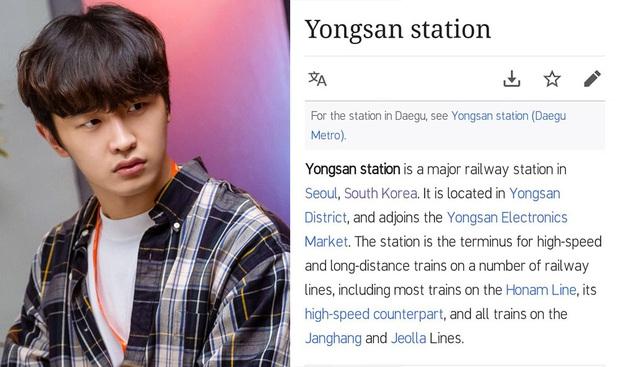 Start Up đặt tên nhân vật theo trạm tàu, biên kịch tính chơi kỳ lộ luôn cái kết từ đầu? - Ảnh 8.