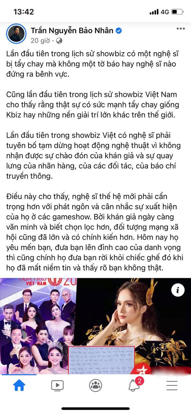 Đạo diễn Gái Già Lắm Chiêu nói về Hương Giang: Lần đầu tiên trong lịch sử showbiz có 1 nghệ sĩ bị tẩy chay mà không một nghệ sĩ nào đứng ra bênh vực - Ảnh 2.