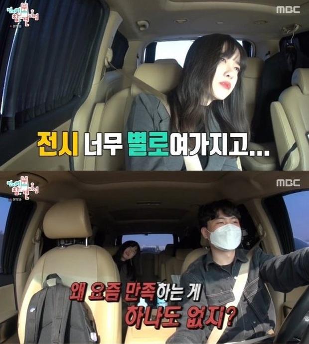 Hậu ly hôn, Goo Hye Sun thú nhận luôn không hài lòng về mọi thứ, fan lo lắng khuyên gặp bác sĩ tâm lý - Ảnh 1.