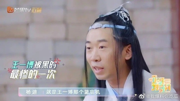 Xuất hiện Lam Vong Cơ bản lỗi làm fan Trần Tình Lệnh khóc thét, thủ phạm sợ hãi đến mức đăng đàn xin lỗi Vương Nhất Bác - Ảnh 1.