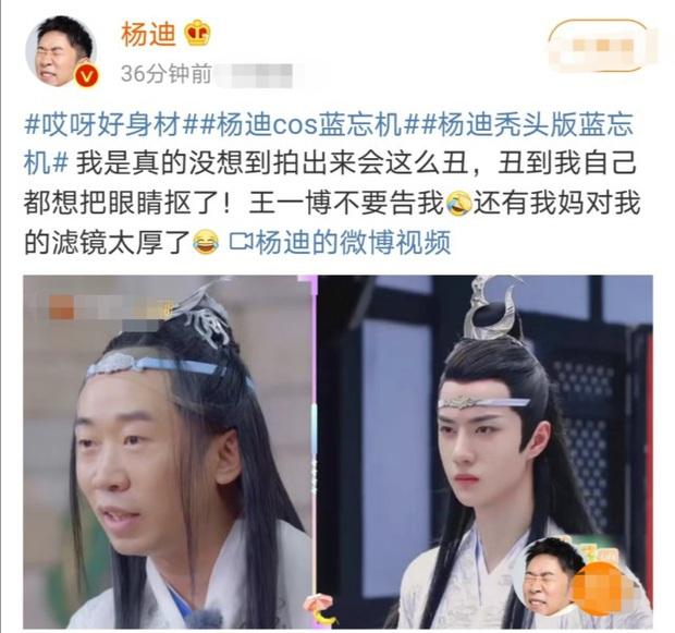 Xuất hiện Lam Vong Cơ bản lỗi làm fan Trần Tình Lệnh khóc thét, thủ phạm sợ hãi đến mức đăng đàn xin lỗi Vương Nhất Bác - Ảnh 6.