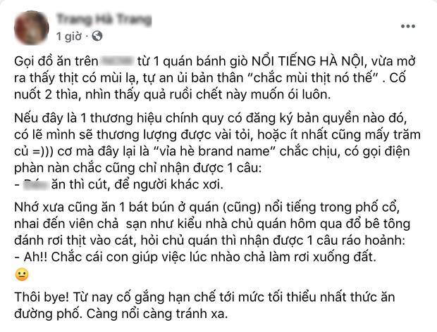 Quán bánh giò huyền thoại Hà Nội bất ngờ bị một nhà văn nổi tiếng tố: bánh không những bốc mùi mà còn có ruồi bên trong - Ảnh 1.