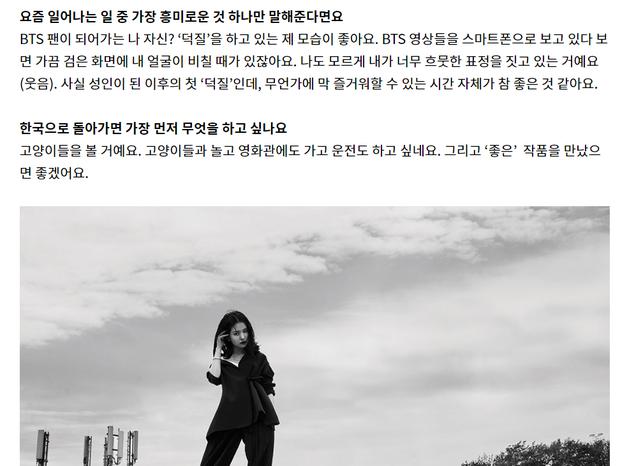 Knet tập hợp list sao Hàn là fan BTS dài đến ngỡ ngàng: Lee Young Ae, Park Min Young và cả dàn nữ thần, tài tử đến VĐV đều u mê - Ảnh 9.