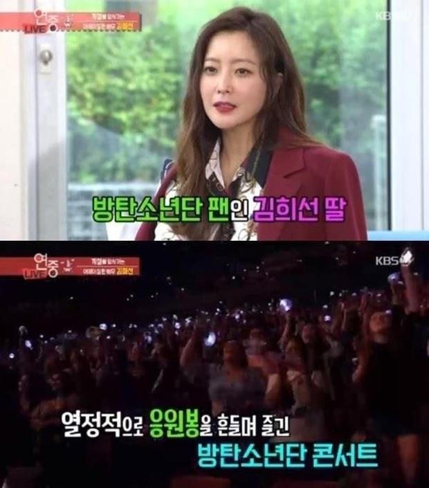 Knet tập hợp list sao Hàn là fan BTS dài đến ngỡ ngàng: Lee Young Ae, Park Min Young và cả dàn nữ thần, tài tử đến VĐV đều u mê - Ảnh 3.