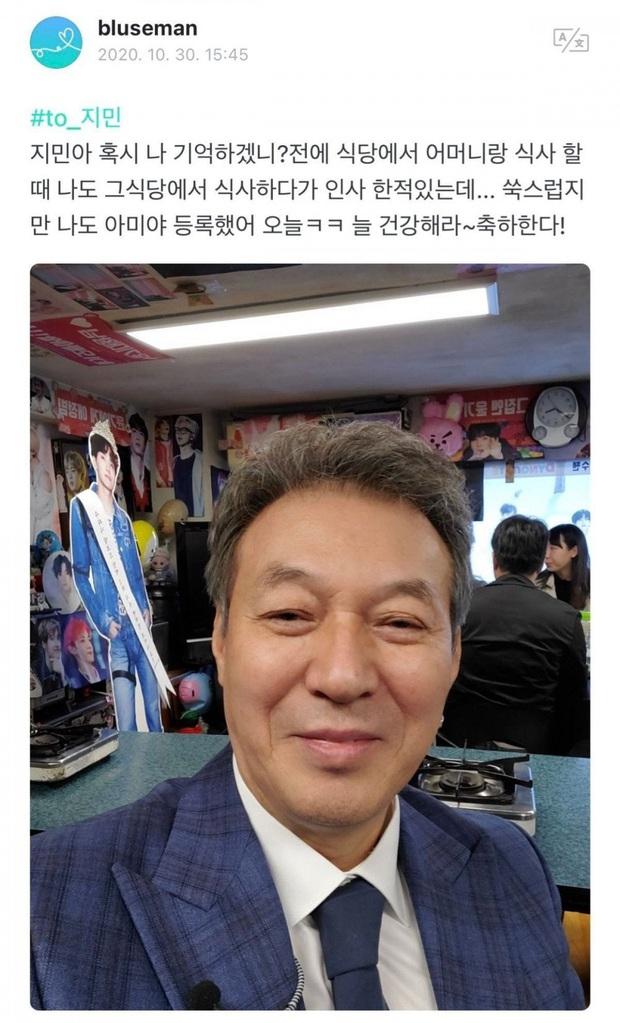 Knet tập hợp list sao Hàn là fan BTS dài đến ngỡ ngàng: Lee Young Ae, Park Min Young và cả dàn nữ thần, tài tử đến VĐV đều u mê - Ảnh 21.