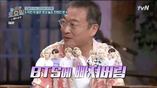 Knet tập hợp list sao Hàn là fan BTS dài đến ngỡ ngàng: Lee Young Ae, Park Min Young và cả dàn nữ thần, tài tử đến VĐV đều u mê - Ảnh 22.